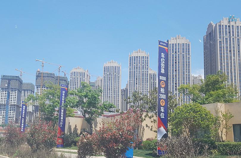 蓝光BRC天骄城使用绿舟抗裂砂浆系列