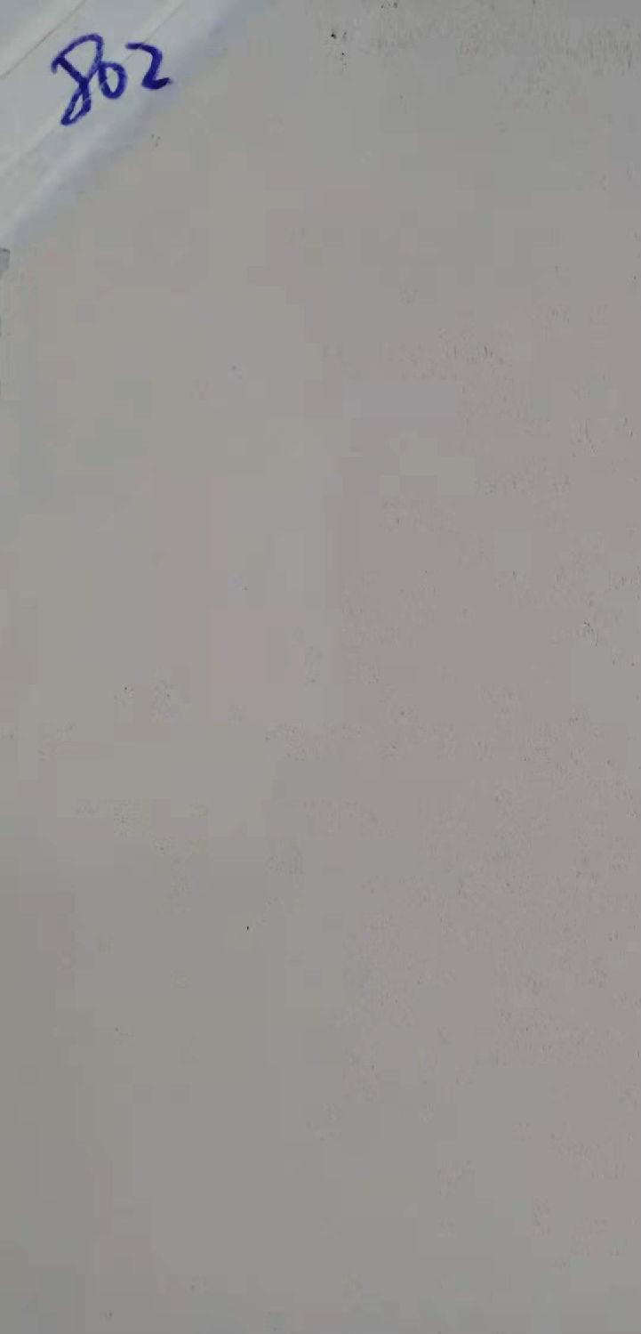 轻质抹灰石膏.png
