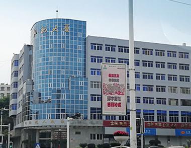 【昆明 安宁】地税办公大楼