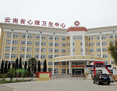 【昆明 安宁】云南省心理卫生中心采用绿舟外墙腻子粉
