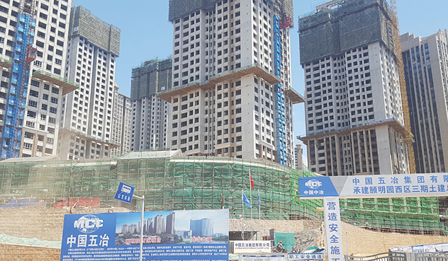 【昆明市 呈贡新区】蓝光BRC天骄城