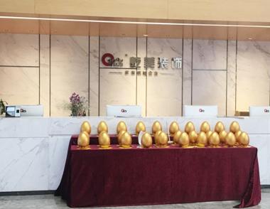云南乾美滔博装饰工程设计有限公司