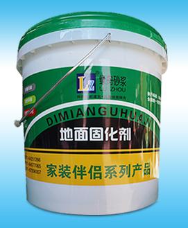 绿舟地面固化剂