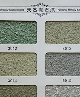 绿舟砂浆天然真石漆样板册02